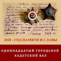 Ktnj-2019